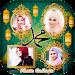 Allah Photo Collage Maker Icon