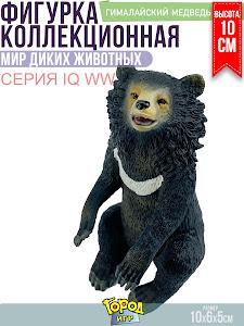 """Игрушка-фигурка серии """"Город Игр"""", гималайский медведь XL"""