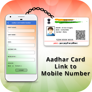 Link Aadhar to Mobile Number & SIM-Card Online