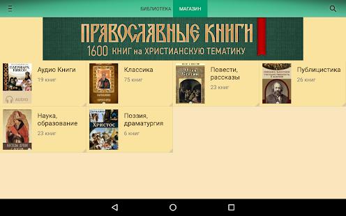 ebook Indian Folklore,