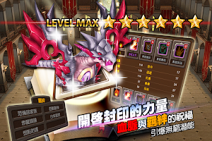 Screenshot of 侏羅紀恐龍世界