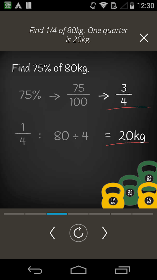 Key Stage 2 Maths Screenshot 2