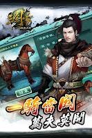 Screenshot of 三劍豪:登峰造極