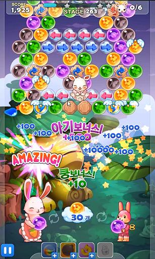 Pop Pop Bunny - Bubble Shooter