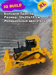 """Машинка серии """"Город Игр"""", Большая стройка 1:10 - бульдозер"""