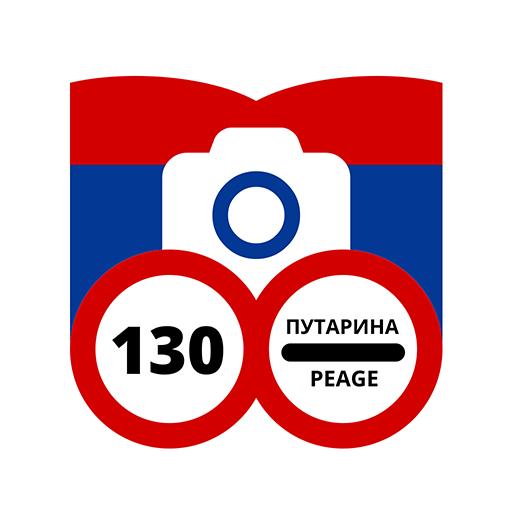 Android aplikacija Brzine i putarine Srbije