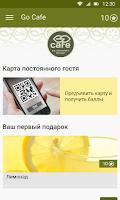 Screenshot of Go Cafe