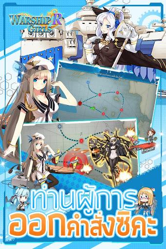 Warship Girls-TH - screenshot
