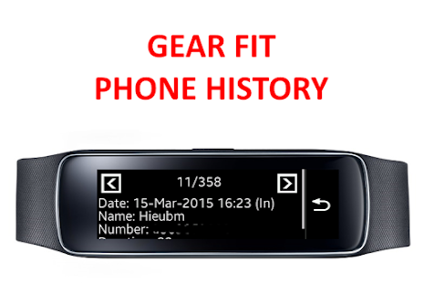 Gear Fit Phone History - screenshot