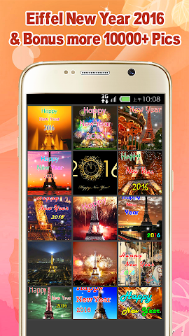 android Eiffel New Year 2016 Wallpaper Screenshot 0