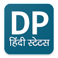Hindi DP Status for WhatsApp 2017 APK for Bluestacks