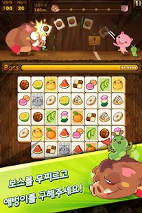 Free 애니팡 사천성 for Kakao APK for Windows 8