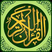 Quran in Hindi APK for Blackberry