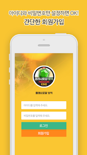 Free Download 클래시로얄 보석 무료생성 - 미션킹 APK for Samsung