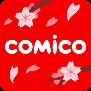 comico オリジナル漫画が毎日読めるマンガアプリ コミコ For PC (Windows & MAC)