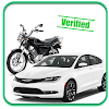 Online vehicle verification