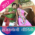 Free Rajasthani Videos 2017 APK for Windows 8