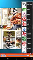 Screenshot of 港飲港食 Talk Food
