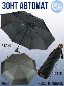 """Зонт """"Компакт M"""", черный"""