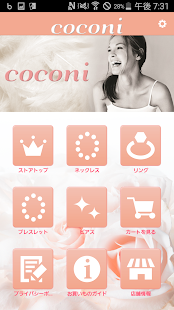 coconi - screenshot