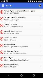 App Скачать Музыку ВКонтакте APK for Kindle