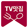 App TV맛집 APK for Kindle