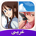 App Amino انمي ومانجا APK for Kindle
