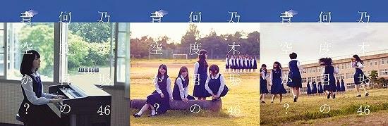 (DVDISO) 乃木坂46 – 何度目の青空か?
