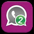 App تفعيل رقمين واتس اب APK for Windows Phone