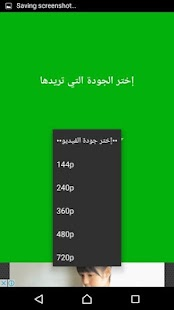 Free Download أفلام هندية بدون نت 2017 prank APK for Blackberry