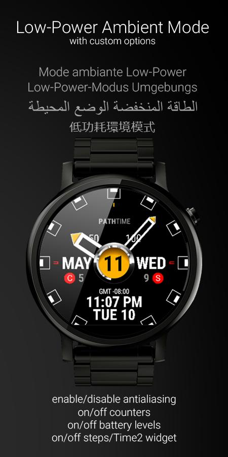 Watch Face PathTime Screenshot 3