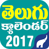 App Telugu Calendar Panchang 2017 APK for Kindle