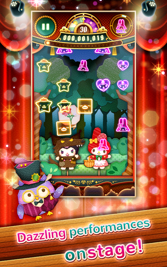 Hello Kitty : Fantasy Theater Screenshot 10