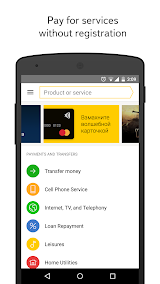 Yandex.Money—wallet, cards, transfers, and fines Apk Download Free for PC, smart TV