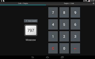 Screenshot of Regional Codes of Russia