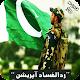 Pak Army Operation Radd U Fasd