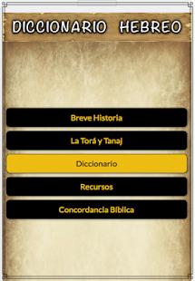 Diccionario Hebreo Bíblico APK for iPhone