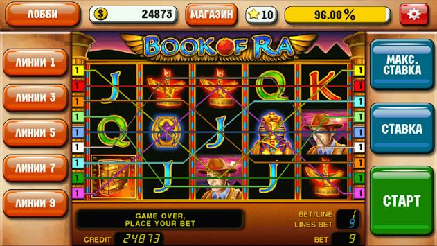 free slot machine mummy