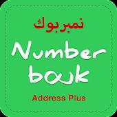 Number book : real & caller ID APK for Ubuntu