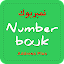 Number book : real & caller ID for Lollipop - Android 5.0