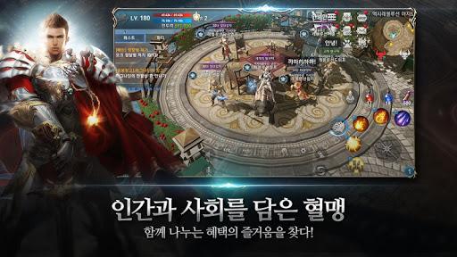 리니지2 레볼루션 screenshot 7