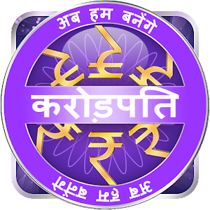 kaun banega crorepati is less about knowledge and more about personality Mumbai: for housewife cum tuition teacher sunmeet kaur sawhney, knowledge is the key to success and it got rightly proved in her case as she won rs five crore on the popular game show kaun banega.