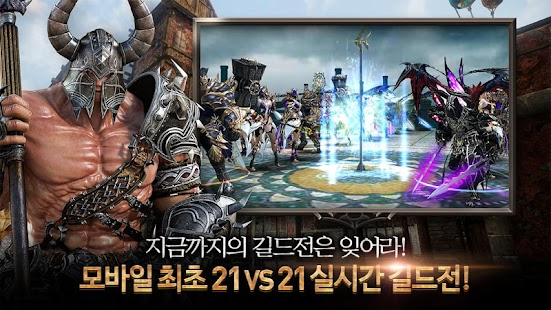 Game 이데아 APK for Kindle