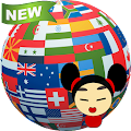 App Interpreter- translator voice apk for kindle fire