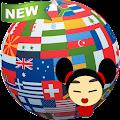 App Interpreter- translator voice APK for Kindle