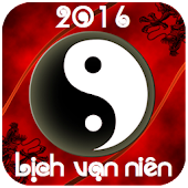 Download Lich Van Nien 2016 - Am Duong APK for Android Kitkat