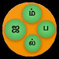 Tamil Jumble APK for Bluestacks