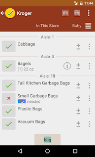 Grocery List - rShopping