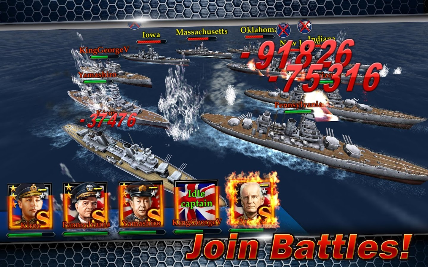 World Warfare: Armada Screenshot 12
