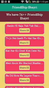 FriendShip Shayri - screenshot